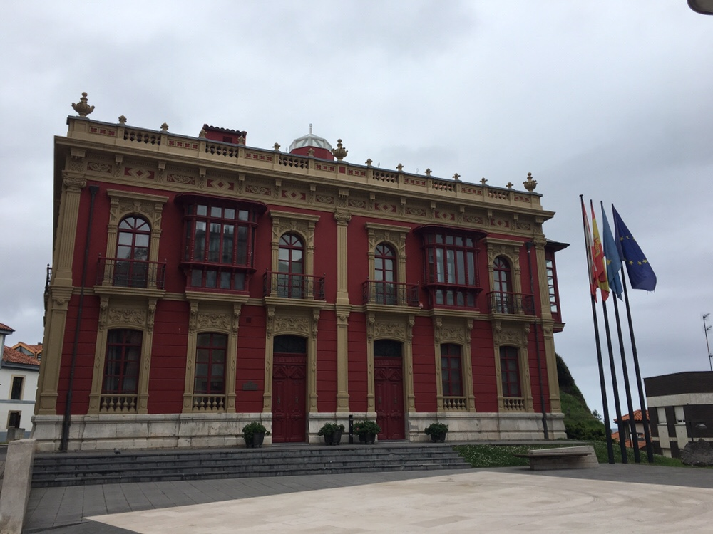 Candís 市政大厦
