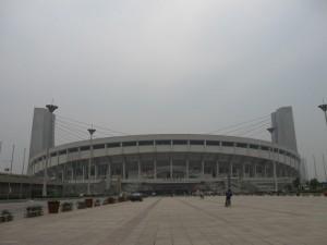 yellow dragon sports centre