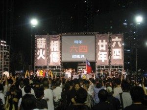 june 4 candle light vigil in hk