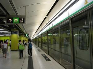 Hong Kong's MTR system