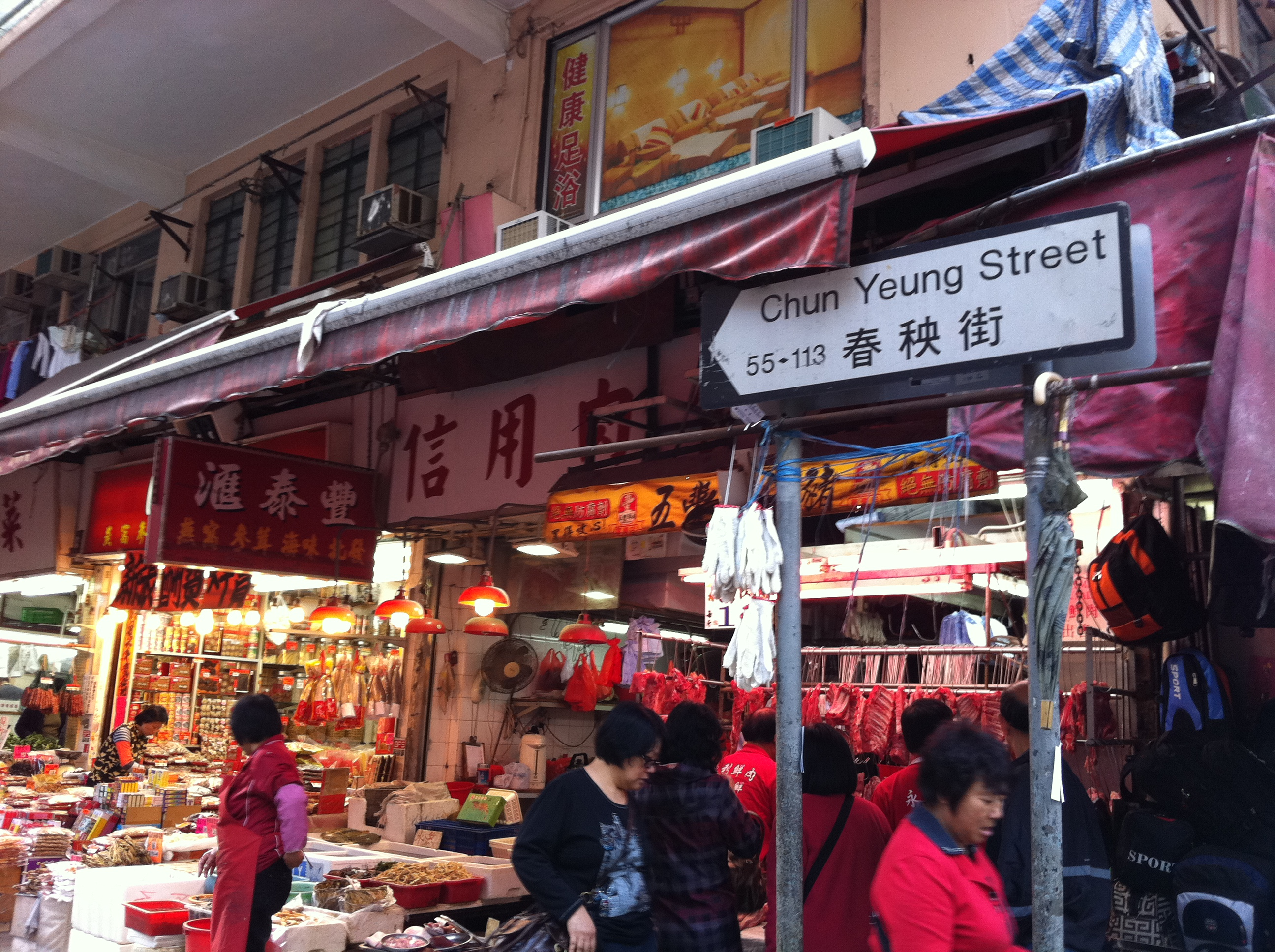 Where to Visit – Page 7 – Journey to Hong Kong